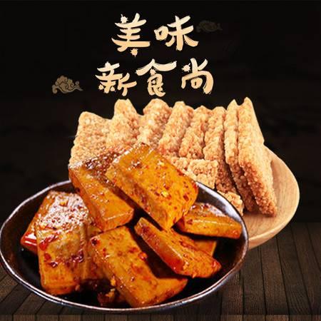 大作坊 零食【小吃组合】豆干锅巴汇聚 美味齐分享 豆干400g 锅巴400g