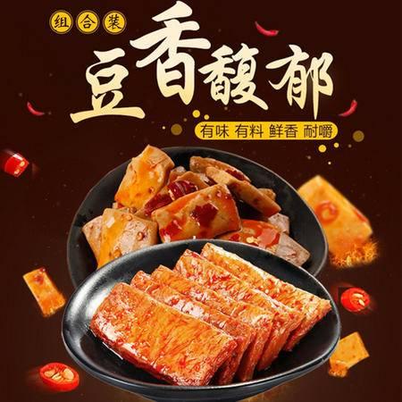 大作坊 手撕素肉豆腐干豆干制品小包装散装素食休闲零食小吃