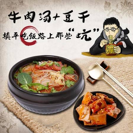 淮南特产 方便速食粉丝汤香辣12桶装*105克 大作坊豆干500g 休闲零食