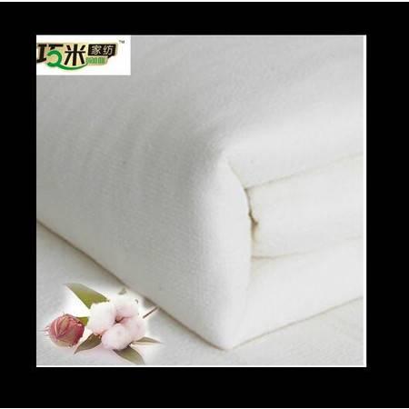 荆州特产纯棉长绒棉被6斤有网冬被被褥棉絮被芯100%棉学生宿舍被