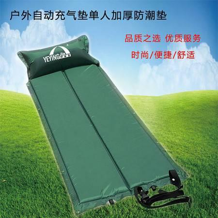 野营家 户外帐篷防潮自动充气垫床单人可拼接便携加厚双人旅行睡垫野餐垫