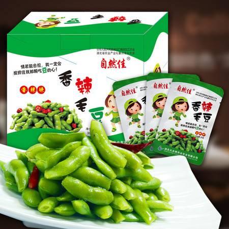 随州馆广水自然佳 即食香辣毛豆30克每袋