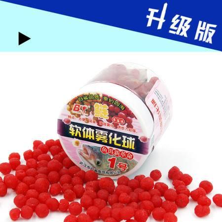 白鲨/BS 软体雾化球 鲢鳙配方鱼饵 草莓 酸甜  颗粒
