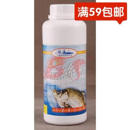 白鲨/BS  武汉白鲨鱼饵拉丝粉瓶装250g饵料添加剂钓饵饵料