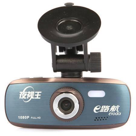 E路航 e路航 E85夜视王1080P高清行车记录仪