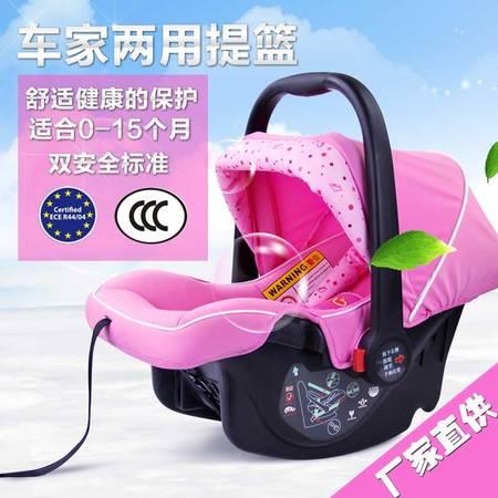 天伦王朝 提篮式 汽车儿童安全座椅  HB-ED