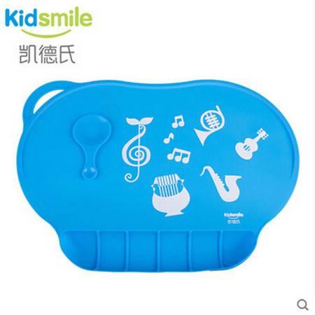 凯德氏(kidsmile) 防水防滑硅胶碗垫  BBC30