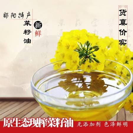 老俵情 鄱阳特产 农家现榨纯天然菜籽油 500ml