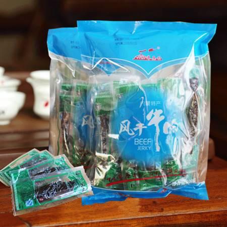 草原村 内蒙古风干牛肉干 内蒙古特产 500g 包邮
