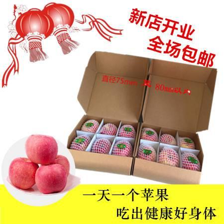 陕西延安黄陵自产自销红富士苹果12粒(75mm)