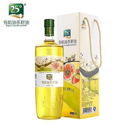 【25度有机山茶油980ML】野生纯茶籽油 炒菜油炸凉拌健康食用油