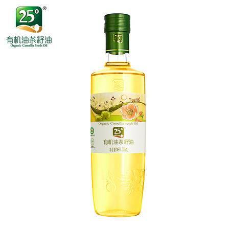 【25度有机山茶油375ML】低温压榨 野生天然茶油孕妇食用油 包邮