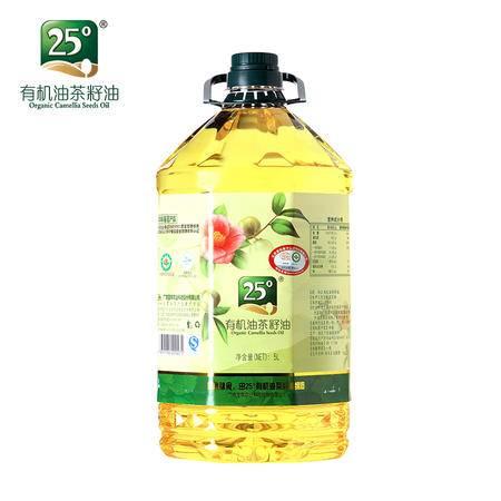 【25度有机山茶油5L】物理压榨 野生山茶籽食用油 非转基因桶装油 家庭装