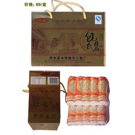水青 包氏手工挂面礼盒装(10*300g)