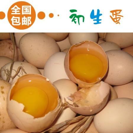 郑山土鸡蛋(初生蛋)30枚装