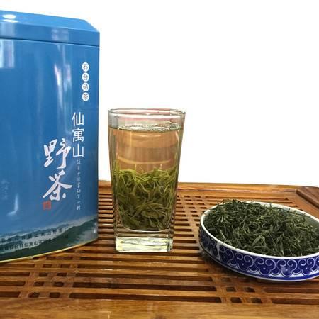 石台珂田仙寓山野茶 新茶罐装 225g