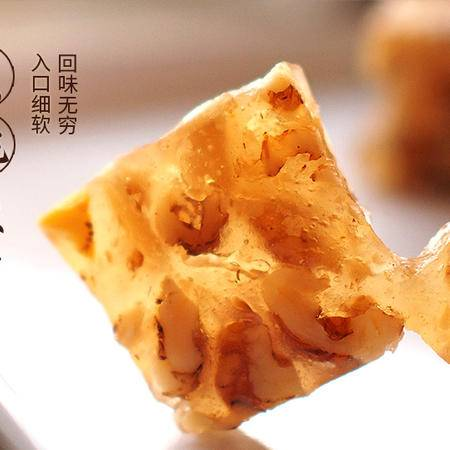 黄老五/huanglaowu 核桃软糖  188克/袋  5袋起售
