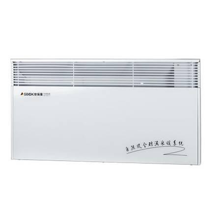 世保康  电暖气 电采暖 全对流采暖