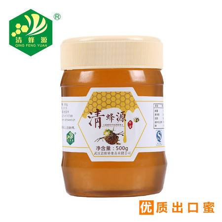 清蜂源 出口品牌 深山天然蜂蜜 优选荆条蜂蜜500g