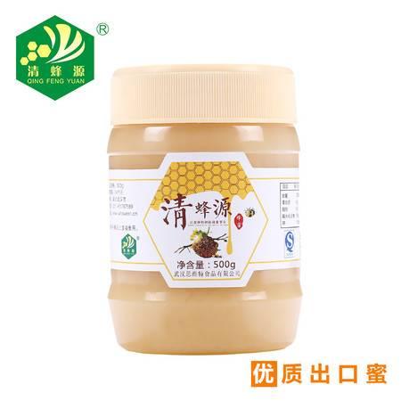 清蜂源 出口品牌 优选东北黑蜂天然蜂农蜜 椴树蜂蜜500g
