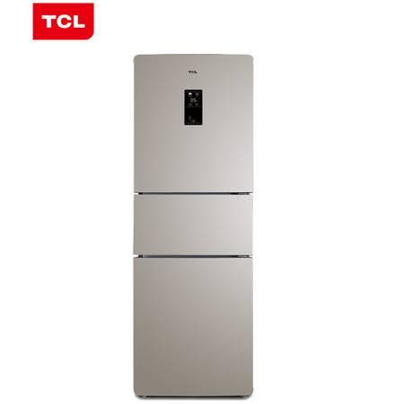 【四川惠民】TCL BCD-235TEWF1 235升三门风冷无霜冰箱 电脑温控 AAT负离子养鲜
