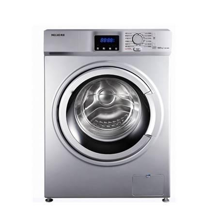 【四川惠民】美菱/MeiLing XQG80-98Q1 8.0公斤滚筒洗衣机