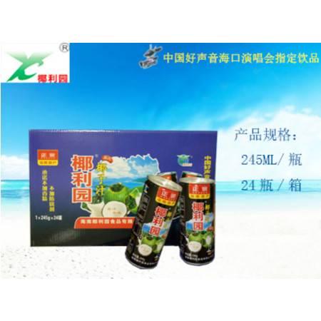 椰利园鲜榨果肉椰子汁24瓶装