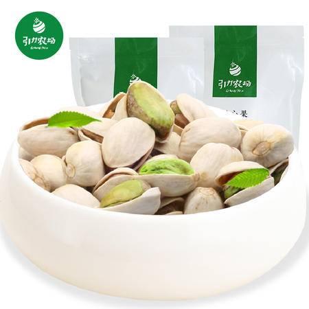 【引力农场-开心果208gx2袋】原味无漂白 坚果特产零食干果袋装