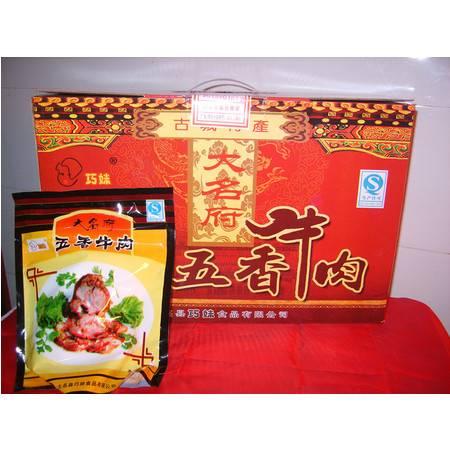 巧妹食品 五香牛肉  200g*6袋