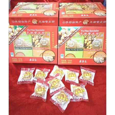 郁南特产 康美先套装黄皮饼 甜味,绿茶味两盒装送礼佳品  广东省内包邮价