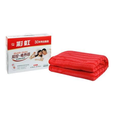 彩虹全线路特别安全保护双控双温电热毯(纸盒)9926Z