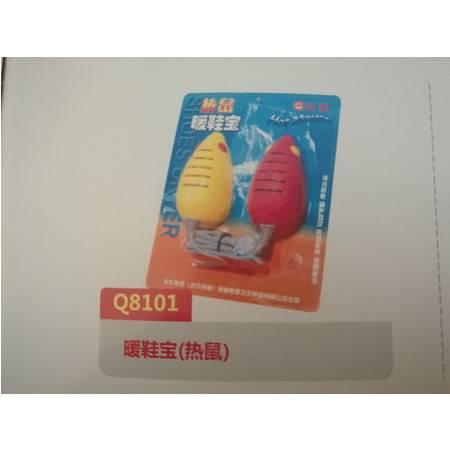 彩虹暖鞋宝(热鼠)Q8101