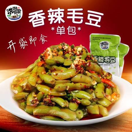 洪湖农家休闲食品卤制香辣毛豆16克一包香辣零食熟食小吃湖北特产