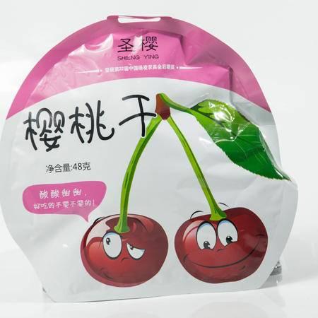 圣樱 樱桃干2袋