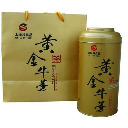 黄金牛蒡茶