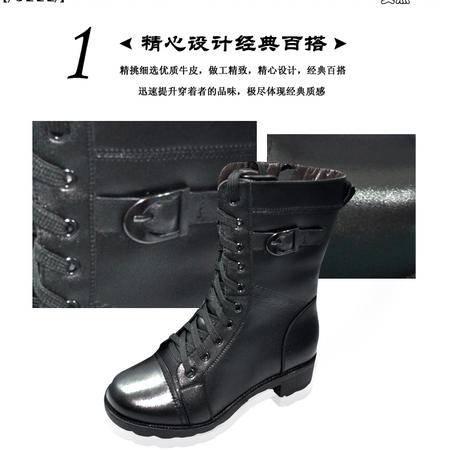 巡洋舰 J135C  黑色牛皮女靴翻毛