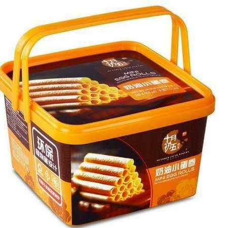 十月初五饼家 奶油小蛋卷(储物盒)