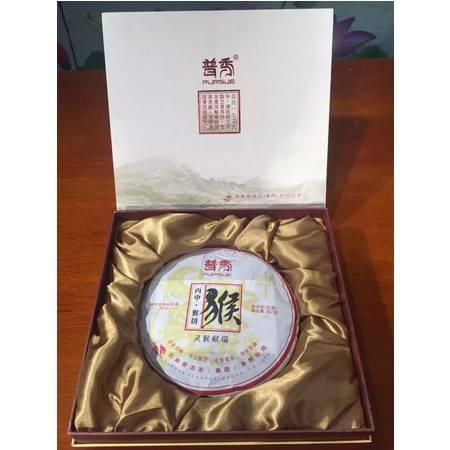 普修茶叶 生肖猴饼(生茶)
