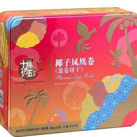 十月初五饼家 椰子凤凰卷(铁盒)