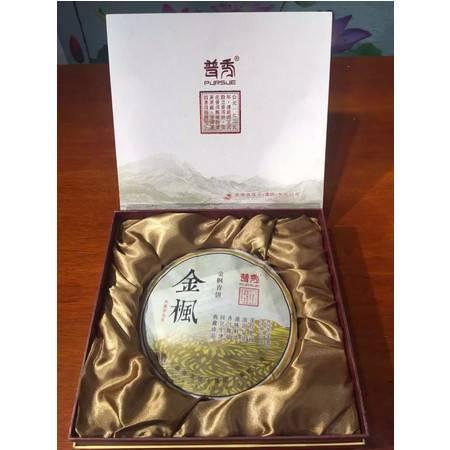 普修茶叶  金枫(生茶)