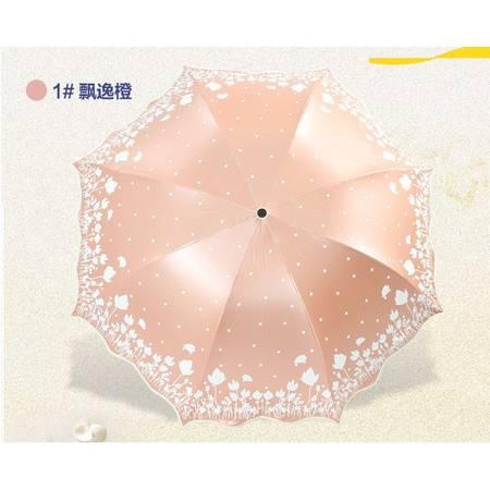 天堂伞创意黑胶防晒遇水开花变色女士遮阳伞防晒伞防紫外线晴雨伞