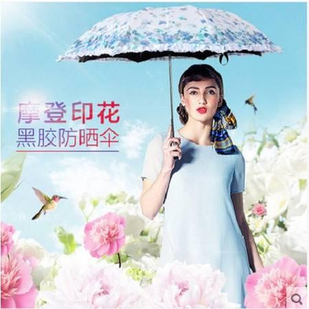 天堂伞正品遮阳伞晴雨伞双层蕾丝印花黑胶加强防紫外线太阳伞女士