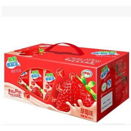 伊利果粒优酸乳草莓
