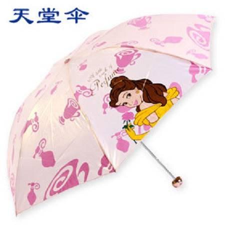 天堂伞防紫外线正品迪士尼晴雨伞 防晒伞卡通迪士尼公主伞带拎包
