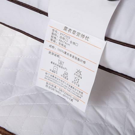 采馨家纺 正品保健磁疗颈椎枕决明子枕头薰衣草枕芯单只装48*74