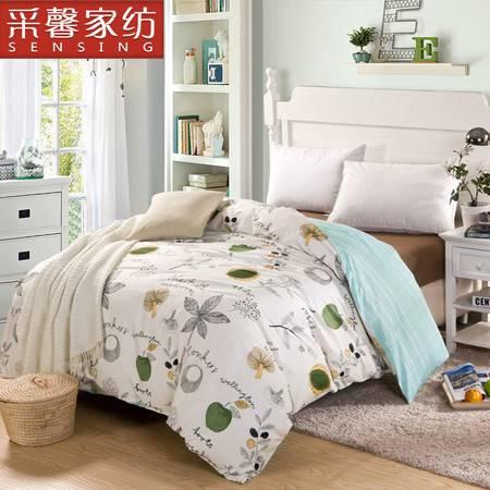 采馨家纺 床上用品学生纯棉被套单件1.5米双人全棉被罩 森林奇遇