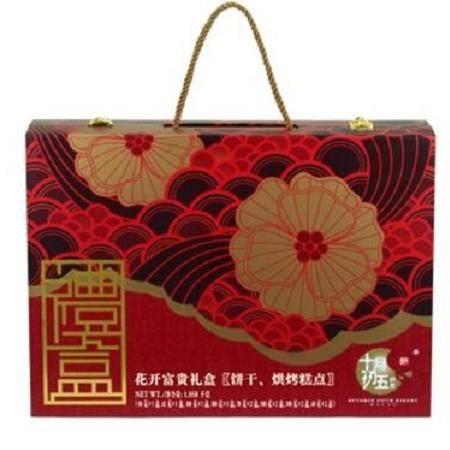 花开富贵礼盒(12盒装)