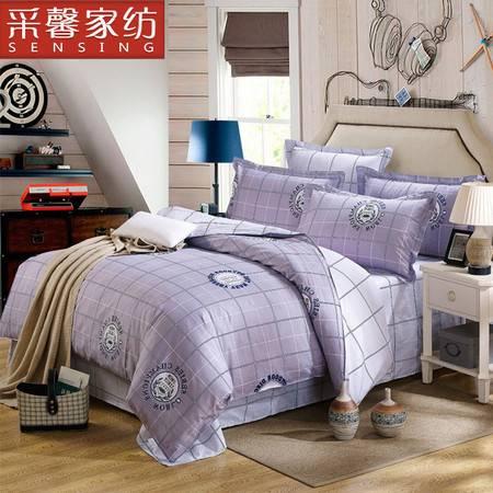 采馨家纺 床上用品日式简约全棉四件套纯棉被套1.5m1.8m 都市节拍