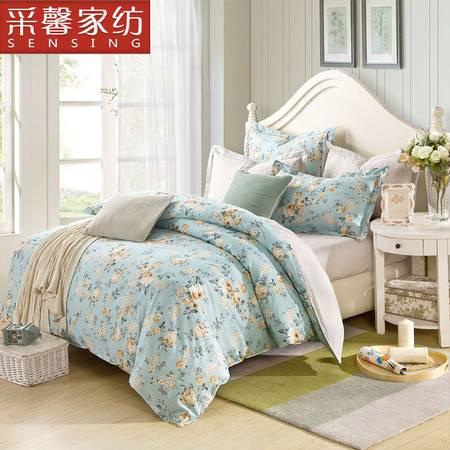 采馨家纺 床上用品田园纯棉床单四件套 全棉花卉活性印花被套
