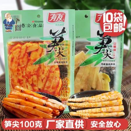 有友香辣笋尖山椒泡椒味100g红油笋丝腌笋干新鲜竹笋休闲即食零食